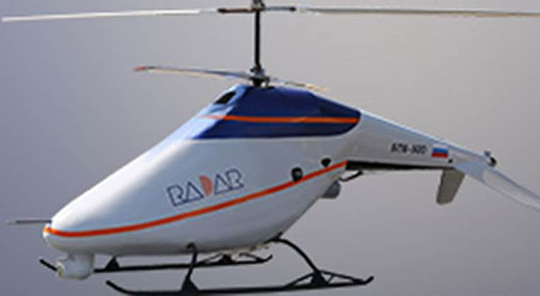 http://rotorplane.ru/novosti/briz_clip_image002.jpg